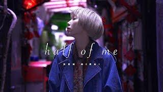 【女性が歌う】half of me /平井堅 (coverd by あさぎーにょ)ドラマ『黄昏流星群』主題歌