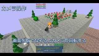 ローグライクRPGのバトルシステムを使用した3DRPG「RogueLive」のPVです...
