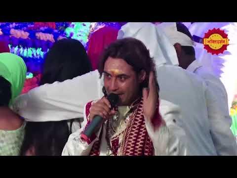 दो नैना सरकार के !! Do Naina Sarakar Ke !! 2017 Superhit Krishna Bhajan !! Bhakti Darshan
