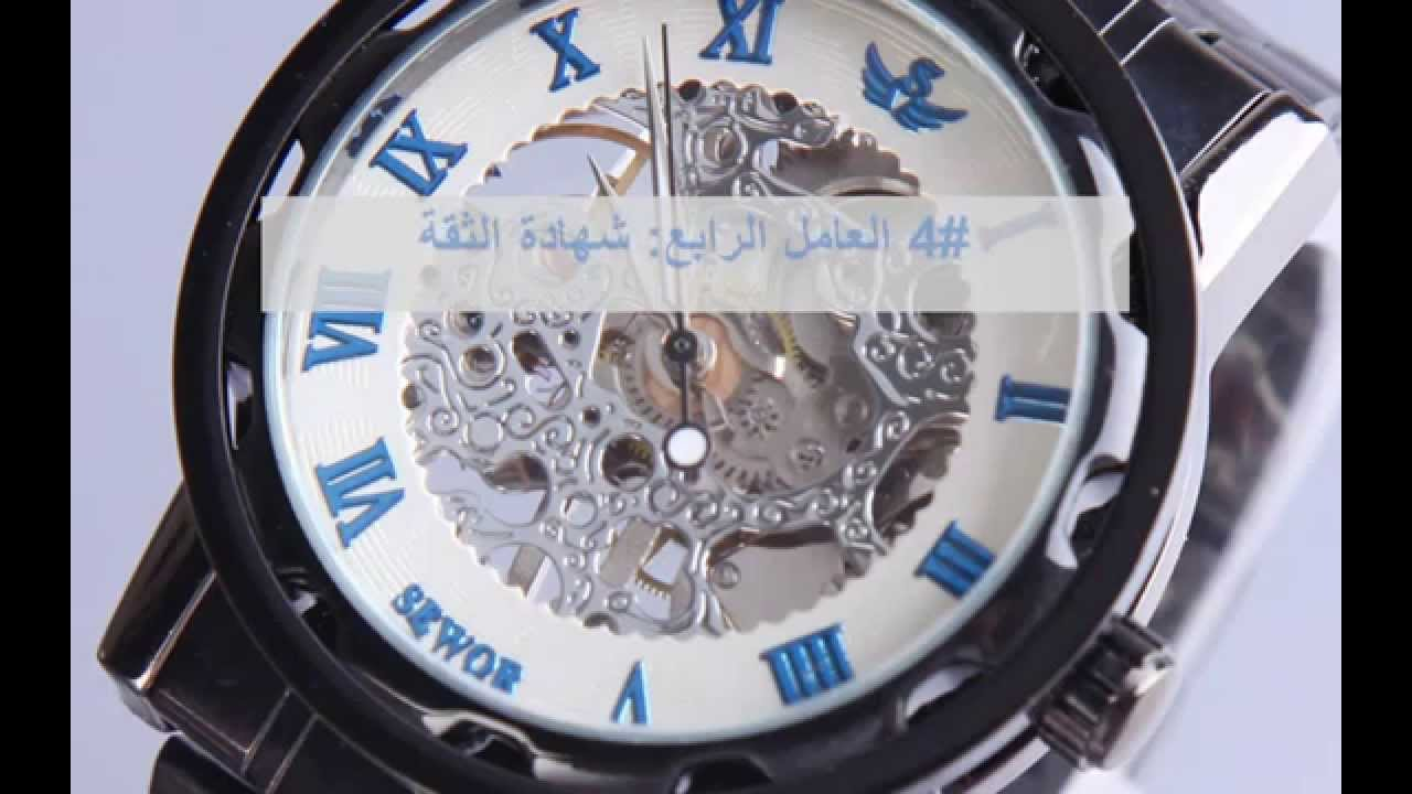 2f185eb6a إكتشف هل ساعتك أصلية ام مقلدة - YouTube