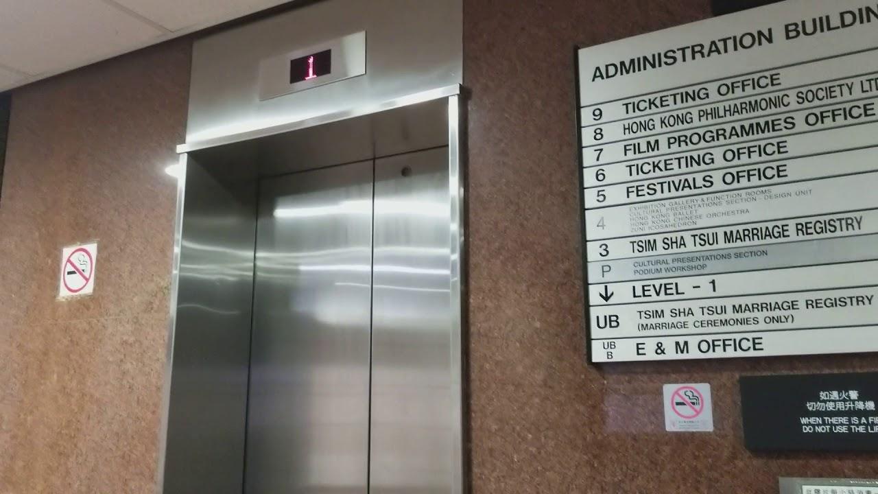 尖沙咀香港文化中心行政大樓Schindler升降機 - YouTube