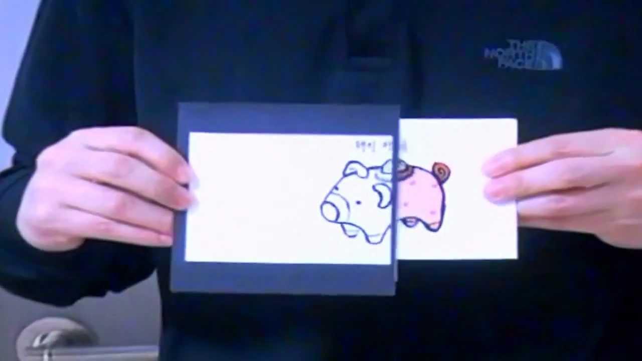 how to make magic card