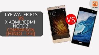 LYF Water F1s vs Xiaomi Redmi Note 3: Comparison Overview [ASK 91] [Hindi-हिन्दी]