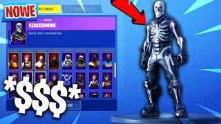 💲 MY ALL * SKINS IN FORTNITE! | Fortnite (Battle Royale)
