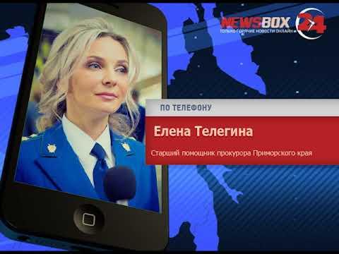 Жители Владивостока осуждены за мошенничество на 90 млн. рублей