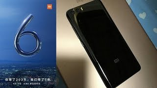 watch now xiaomi mi 6 finally is coming out xiaomi mi6 2017 release date price specifications