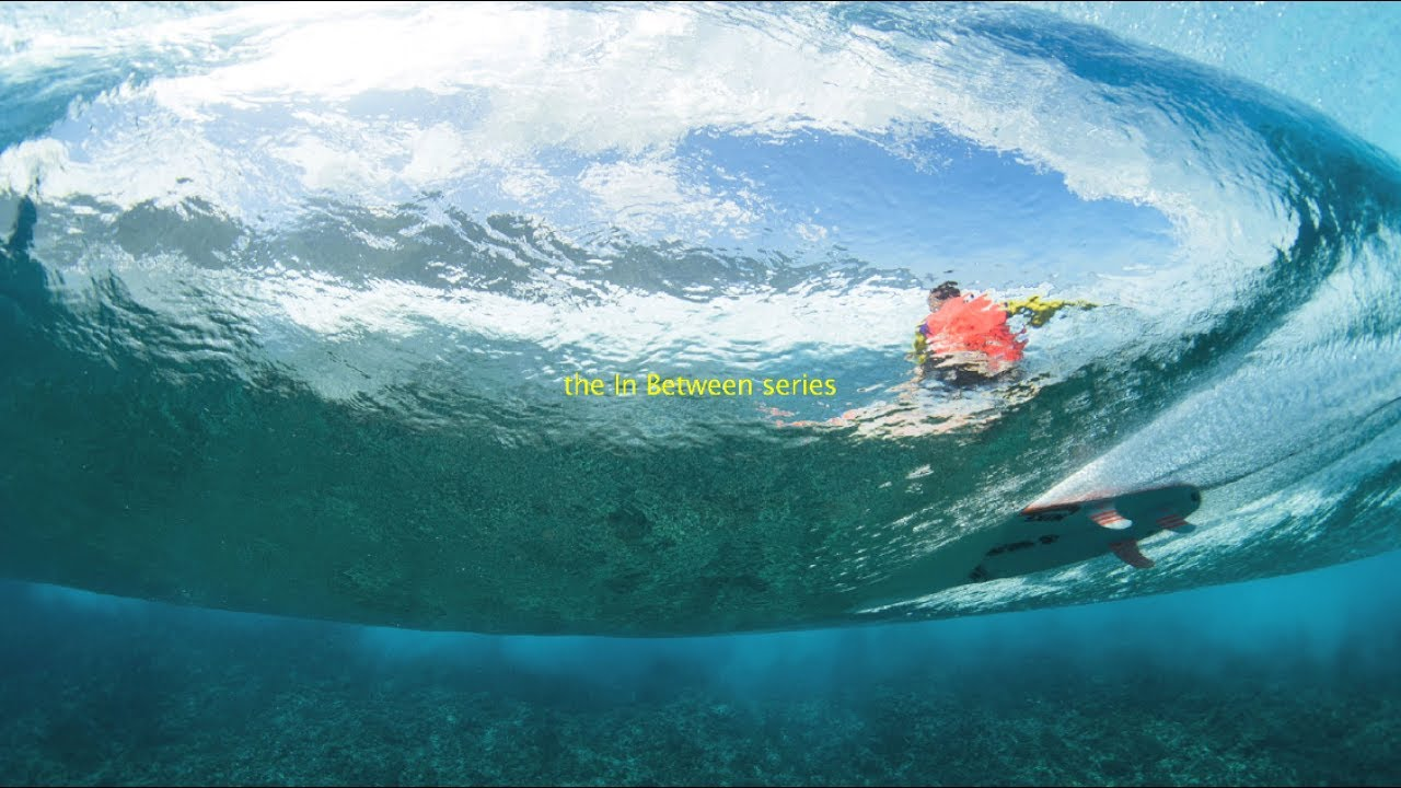 Download the In Between series - Episode.05 - Tahiti