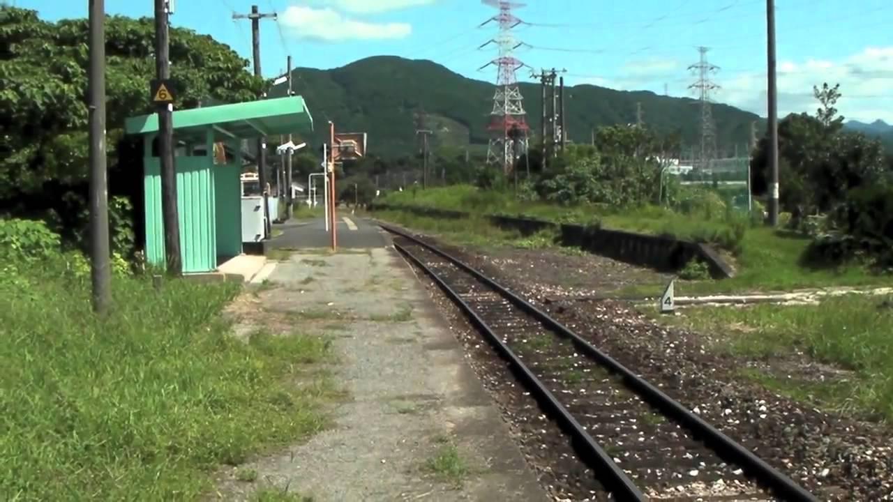 JR筑豊本線筑前山家駅 - YouTube