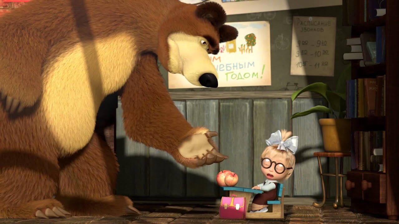 Маша и Медведь - Первый раз в первый класс (Урок арифметики)