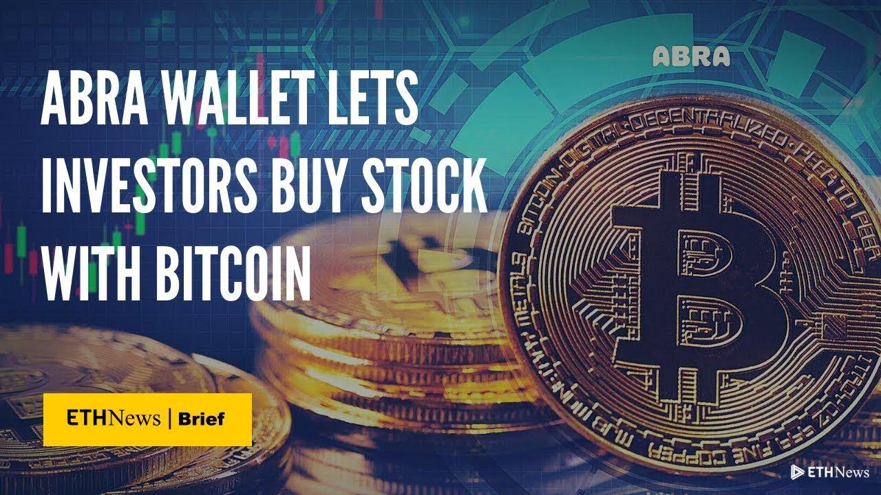 buy stocks using bitcoin