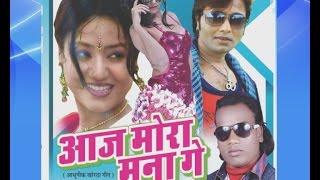 khortha song jharkhandi 2015 Kaise Karab Hum Naihar Me Gujarba Santosh Dulara