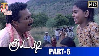 Kutty   Old Tamil Movie   HD   Part 6   Janaki Vishwanathan   Ramesh Aravind   Nasser   Hit Movies