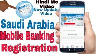 Tahweel al Rajhi bank Mobile Banking  registration | Tahweel al rajhi bank Mobil Banking activate