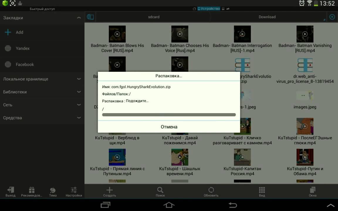 Запись игры для freeboot xbox 360, где скачать, как запускать.
