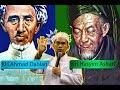 Nasab KH Hasyim Ashari dengan KH Ahmad Dahlan sampai nabi Adam AS