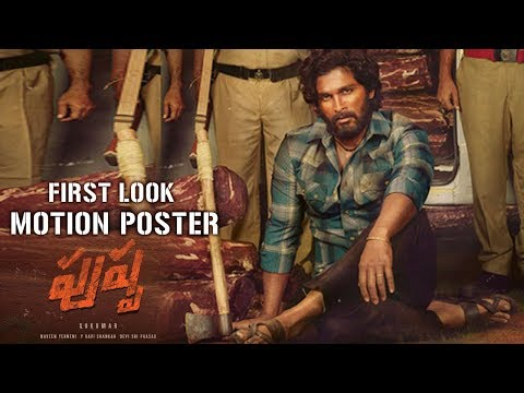 pushpa-first-look-motion-poster-|-#aa20-|-allu-arjun-|-rashmika-|-sukumar-|-dsp-|-tollywood-nagar