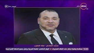 مساء dmc - الملك محمد السادس ملك المغرب يواصل تغيبه عن القمم العربية منذ 2005 لهذا السبب