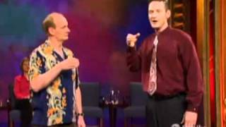 Whose Line is it Anyway? - Sound Effects