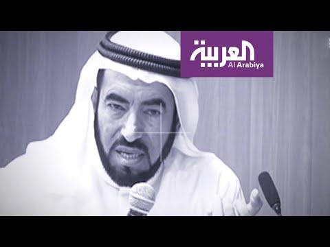 طارق السويدان يتحدث عن مؤامرة الإخوان لإسقاط دول الخليج  - 00:58-2020 / 2 / 18