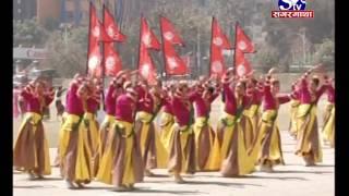 Sagarmatha News 2073 11 14