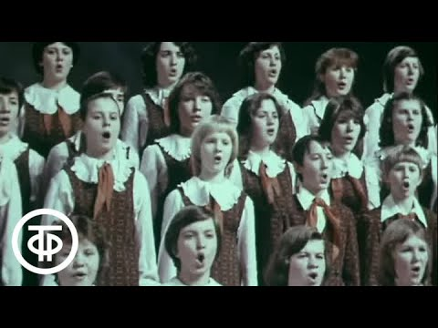 """Большой детский хор ЦТ и ВР """"Орлята учатся летать"""" (1979)"""