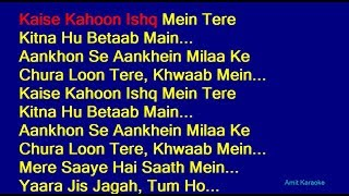 Wajah Tum Ho - Armaan Malik Hindi Full Karaoke with Lyrics