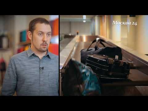 """Москва 24 """"Простые решения"""": чемодан и сумка для отпуска"""
