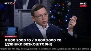 """Евгений Мураев в """"Большом вечере"""" на телеканале NewsOne, 09.01.18"""