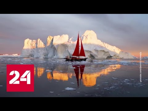 Зона контроля за Северным морским путем России: зачем Трампу Гренландия - Россия 24