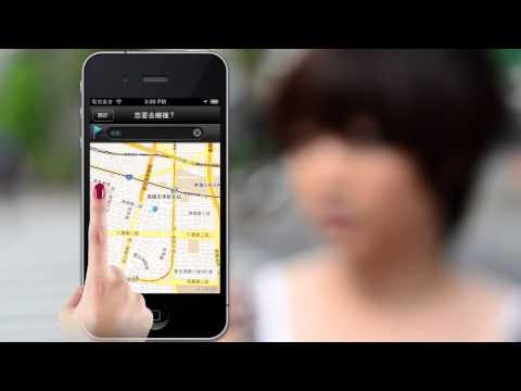 旅途中不動手聽寫日記: Siri 捷徑與自動加照片、日期、地點