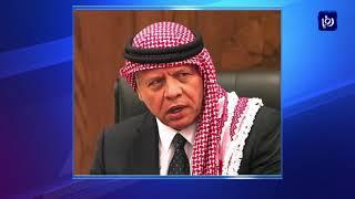 الملك يحذر من تداعيات نقل السفارة الأمريكية إلى القدس - (15-5-2018)