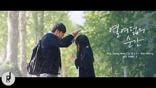 [MV] Ong Seong Woo (옹성우) - Our Story (우리가 만난 이야기)   At Eighteen (열여덟의 순간) OST PART 2   ซับไทย
