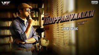 Thupparivaalan - Theme Music | Arrol Corelli | Vishal, Prasanna, Andrea, Anu Emmanuel | Mysskin
