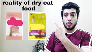 Best Dry Cat food ( kibble) | cat food |how to choose best dry cat food | CHUBBY MEOWS