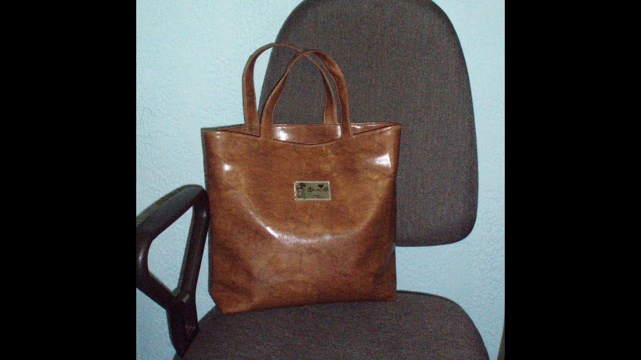 05af6d273aa7 Я ШЬЮ САМА: Коричневая сумка из кожзама !!! + МК - YouTube