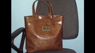 Я ШЬЮ САМА: Коричневая сумка из кожзама !!! + МК(Представляю Вашему вниманию новую сумку, очень легкую в пошиве. Ее размеры: 1. ширина - 42 см (с припусками);..., 2014-02-07T00:13:48.000Z)
