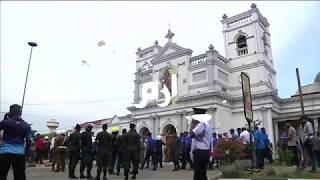 مئات القتلى والجرحى بانفجارات طالت كنائس وفنادق في سريلانكا