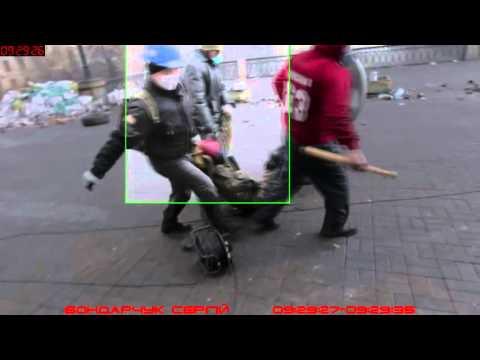 Евромайдан! 45 убитых