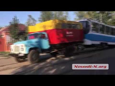 Видео 'Новости-N': В центре Николаева трамвай насмерть задавил женщину
