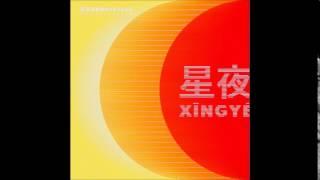 Bon Voyage Organisation - Shenzhen V