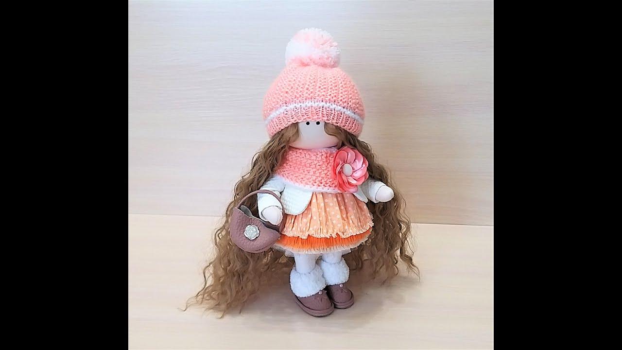 Кукла в оранжевом платье - YouTube