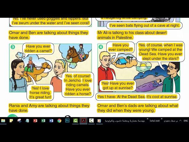 الصف السادس إنجليزي الفصل الثاني الصفحة 12