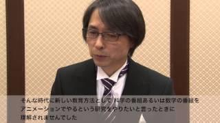 平成25年秋の褒章 佐藤雅彦さんインタビュー :文部科学省 2013 Autumn Medal of Honor Ceremony Interview with Masahiko Sato