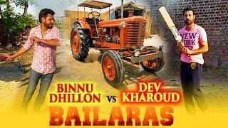 BAILARAS Movie   Behind the scenes   Cricket Match   Binnu Dhillon   Dev Kharoud