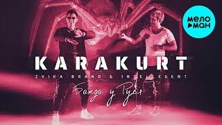 Zvika Brand, INtellegent - Karakurt (Банда у руля) Single 2021