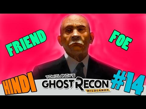 Friend or Foe : General Baro