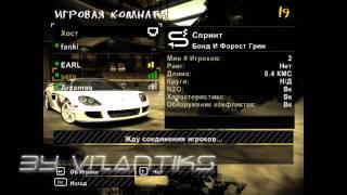 играем по сети в NFS Most Wanted.mp4(ссылка на программу pLan Tracker Client 1.0.0.3 http://plangc.ru/ Текстовый мануал.ВАЖНО к прочтению http://goo.gl/5ZJ8g., 2011-12-31T16:42:55.000Z)