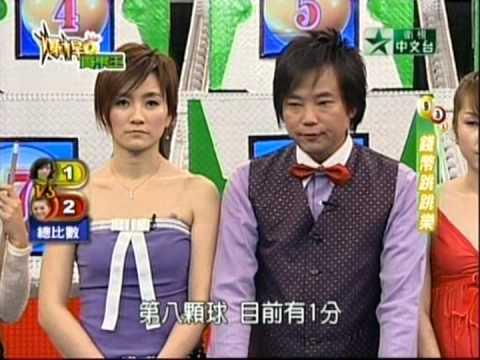 李研瑾爆杆賓果王3