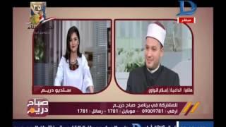 صباح دريم مع منة فاروق حول التأمين الصحي حلقة 24-4-2017