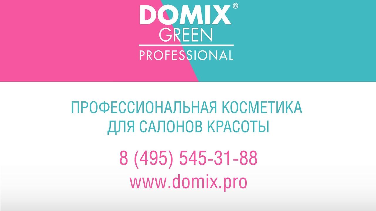 Косметика. Цена: 1 995 р. В наличии. Смотрите все наши товары здесь: https://www. Farpost. Ru/user/malleta/ dgp